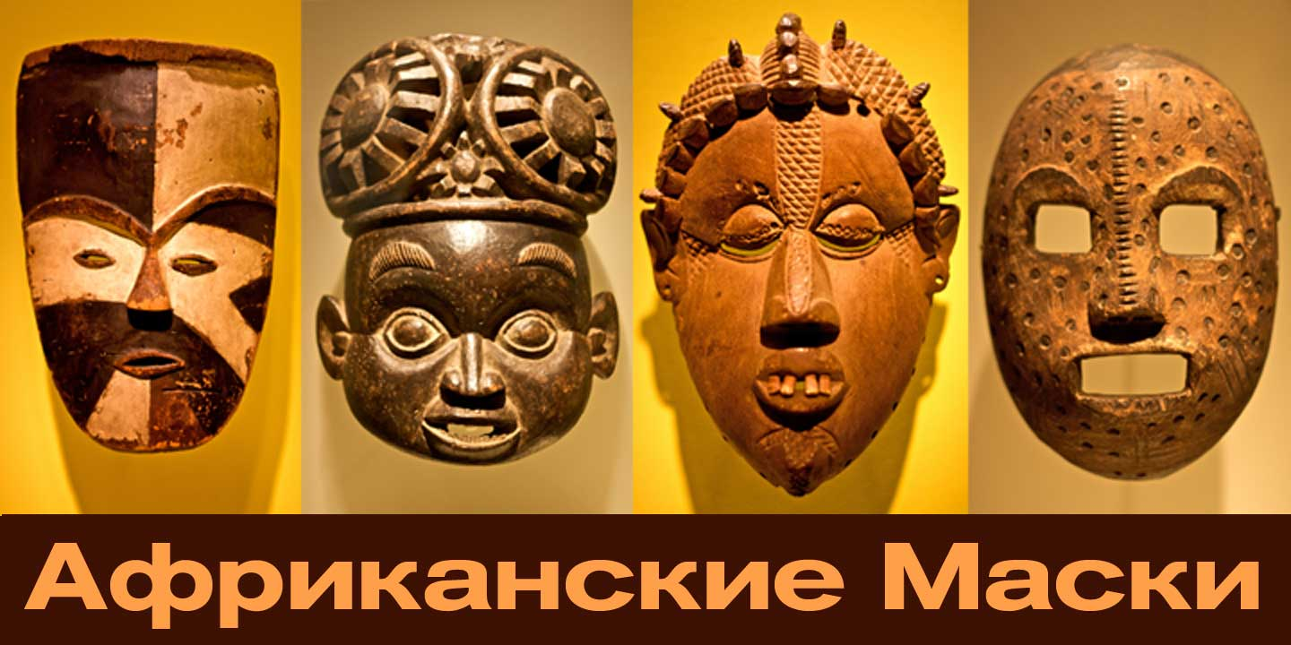 African Arts Museum
